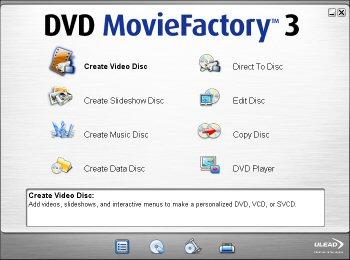 Ulead dvd moviefactory руководство