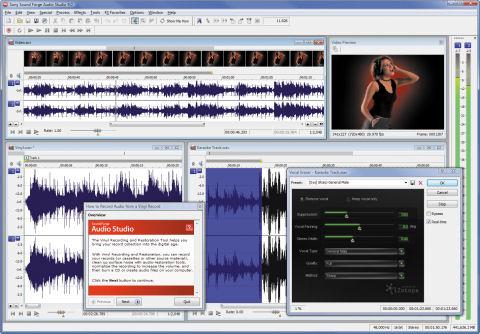 Sony Audio Music Studio Software
